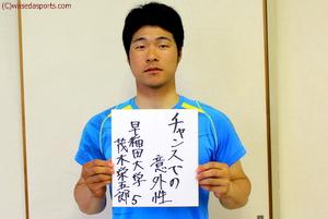 茂木栄五郎の画像 p1_2