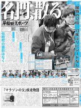 1月号(1月17日発行)